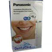 Panasonic EW-DJ40 Munddusche