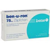 ben-u-ron 75mg Zäpfchen